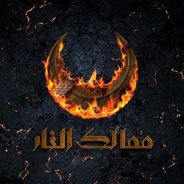 kingdoms-of-fire